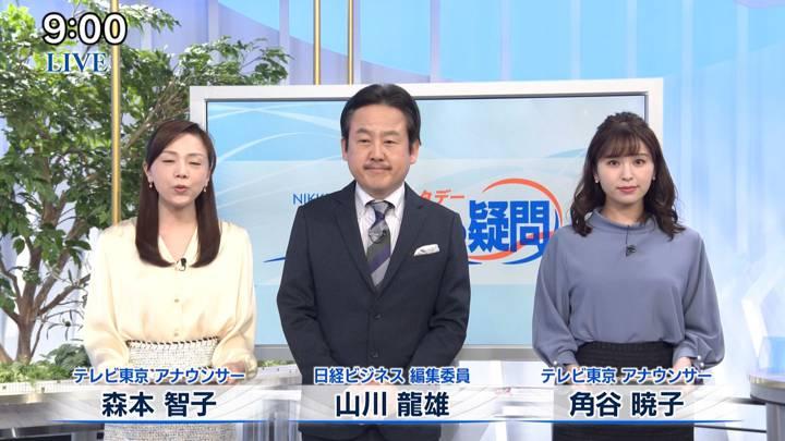 2020年03月21日角谷暁子の画像01枚目