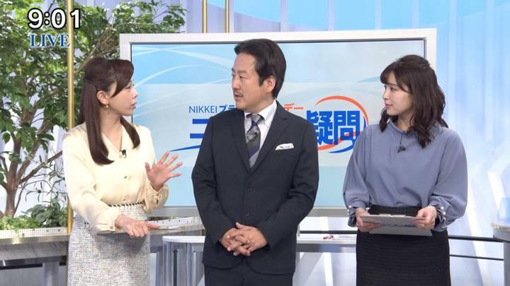 2020年03月21日角谷暁子の画像02枚目