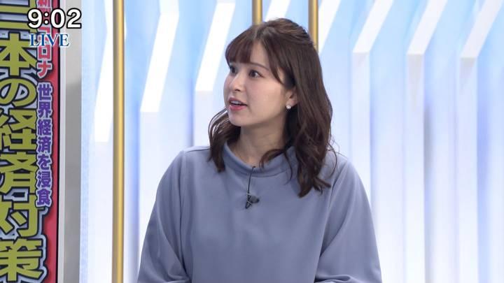 2020年03月21日角谷暁子の画像04枚目