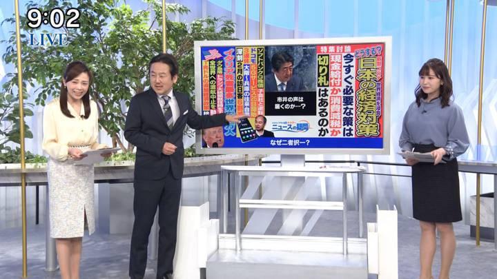2020年03月21日角谷暁子の画像05枚目