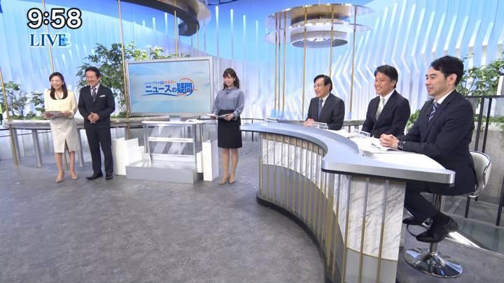 2020年03月21日角谷暁子の画像13枚目