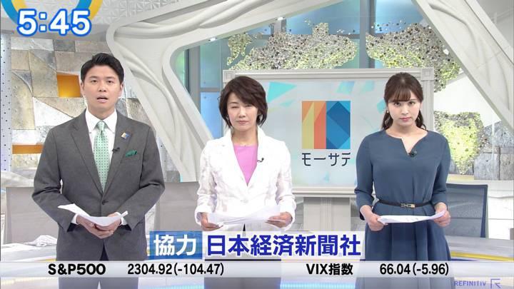 2020年03月23日角谷暁子の画像01枚目