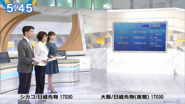 2020年03月23日角谷暁子の画像02枚目