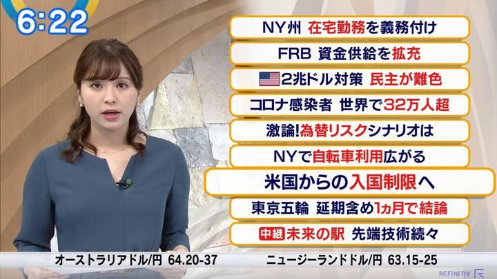 2020年03月23日角谷暁子の画像07枚目