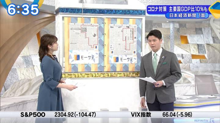 2020年03月23日角谷暁子の画像15枚目