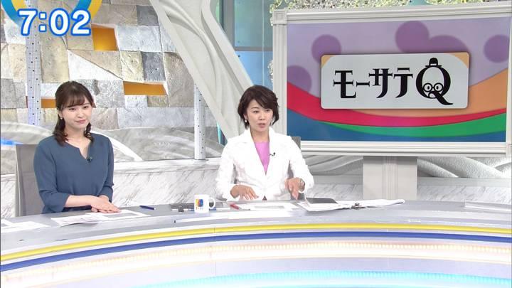 2020年03月23日角谷暁子の画像19枚目