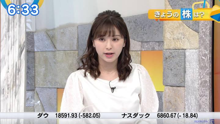 2020年03月24日角谷暁子の画像08枚目