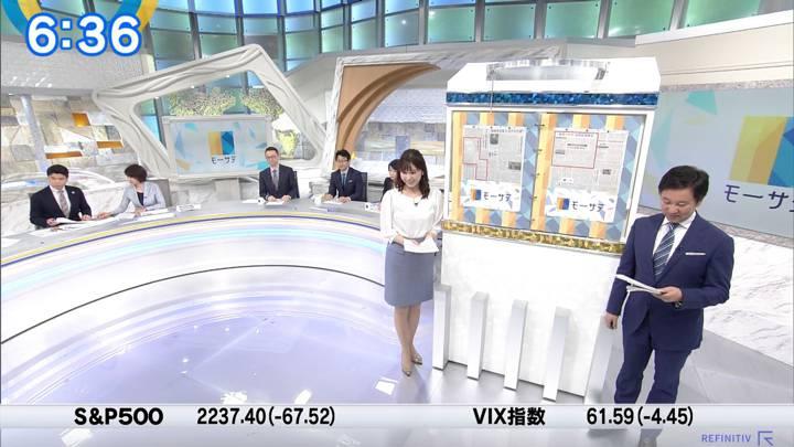 2020年03月24日角谷暁子の画像11枚目