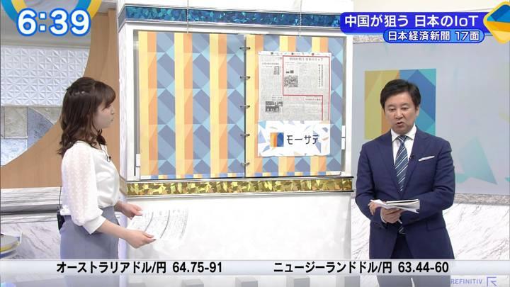 2020年03月24日角谷暁子の画像13枚目