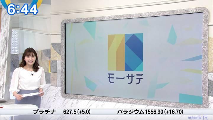 2020年03月24日角谷暁子の画像14枚目