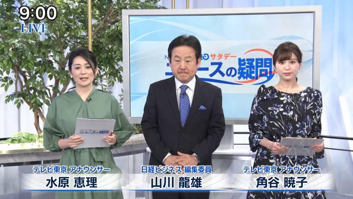 2020年03月28日角谷暁子の画像01枚目