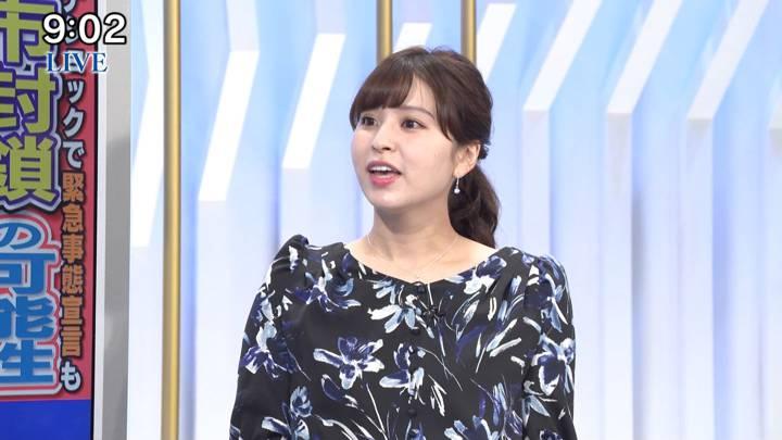 2020年03月28日角谷暁子の画像03枚目