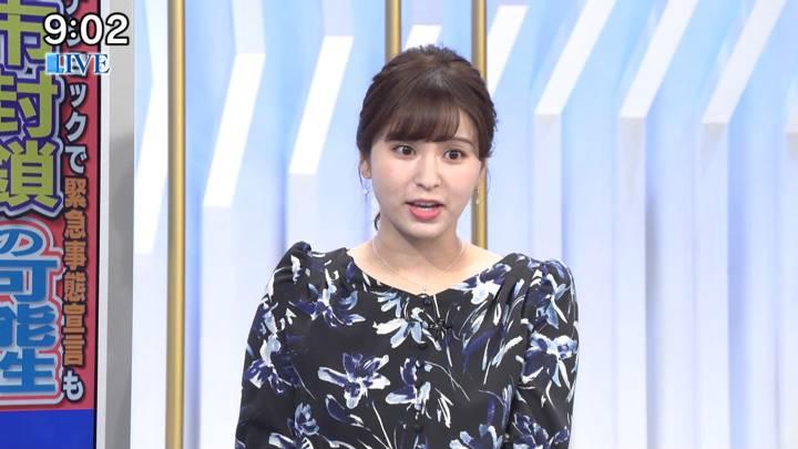 2020年03月28日角谷暁子の画像04枚目