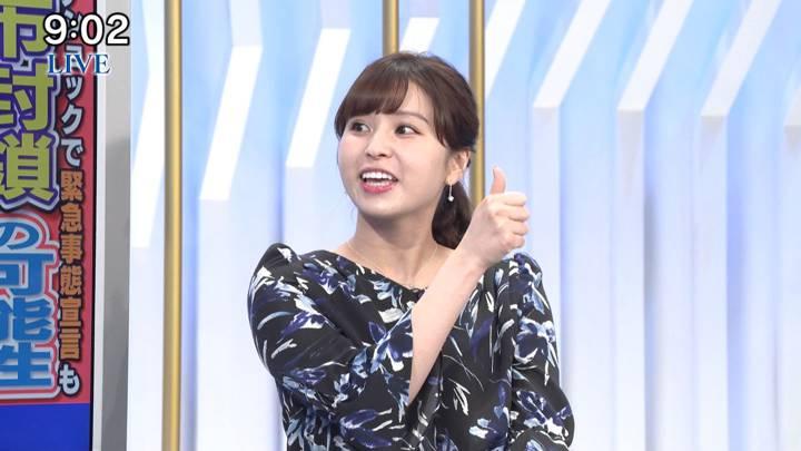 2020年03月28日角谷暁子の画像05枚目
