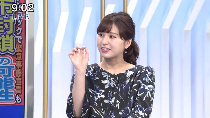2020年03月28日角谷暁子の画像06枚目