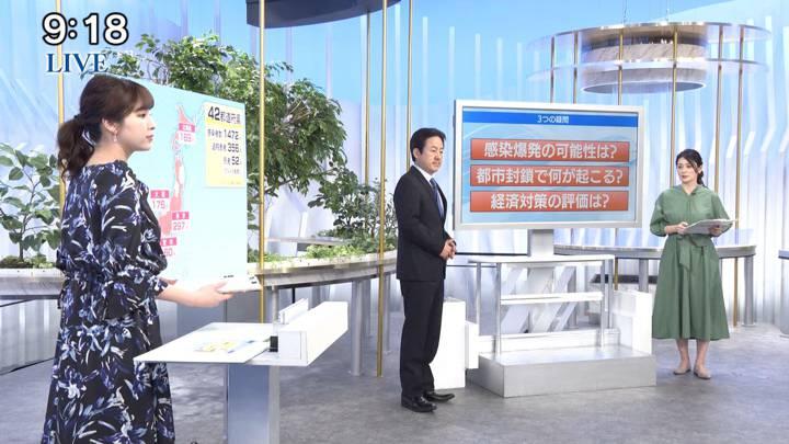 2020年03月28日角谷暁子の画像09枚目