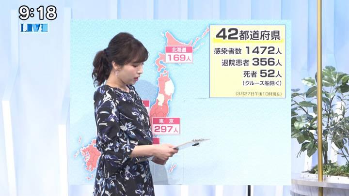 2020年03月28日角谷暁子の画像10枚目
