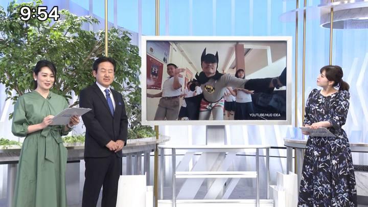 2020年03月28日角谷暁子の画像11枚目