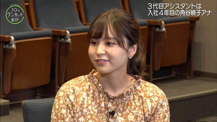 2020年04月03日角谷暁子の画像22枚目