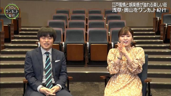 2020年04月03日角谷暁子の画像24枚目