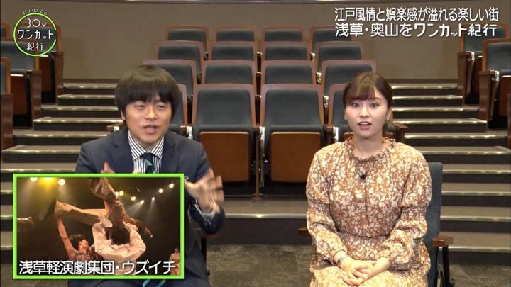 2020年04月03日角谷暁子の画像25枚目