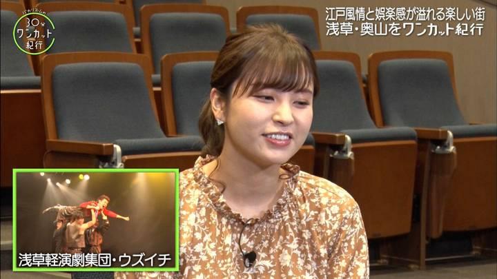 2020年04月03日角谷暁子の画像26枚目