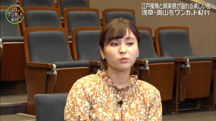 2020年04月03日角谷暁子の画像29枚目