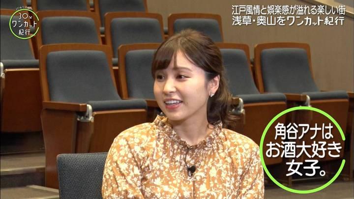 2020年04月03日角谷暁子の画像30枚目