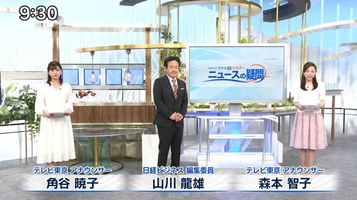 2020年04月04日角谷暁子の画像01枚目
