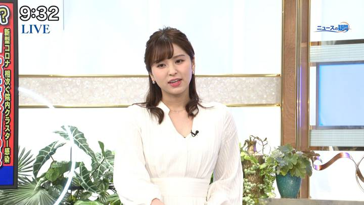 2020年04月04日角谷暁子の画像03枚目