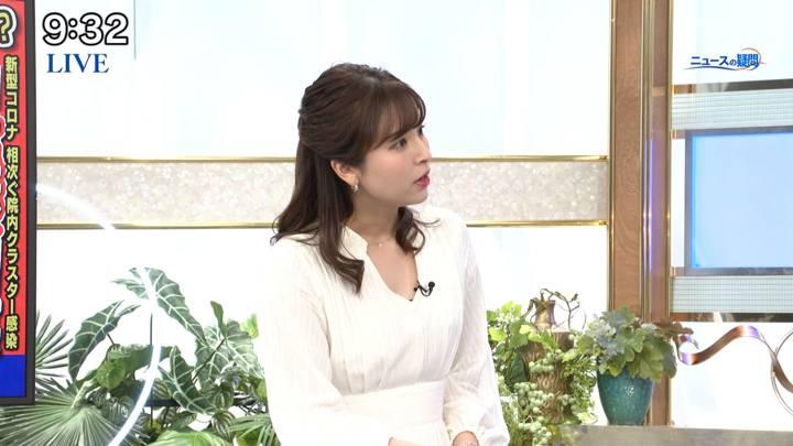 2020年04月04日角谷暁子の画像04枚目