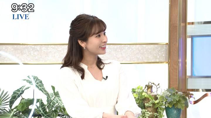 2020年04月04日角谷暁子の画像05枚目