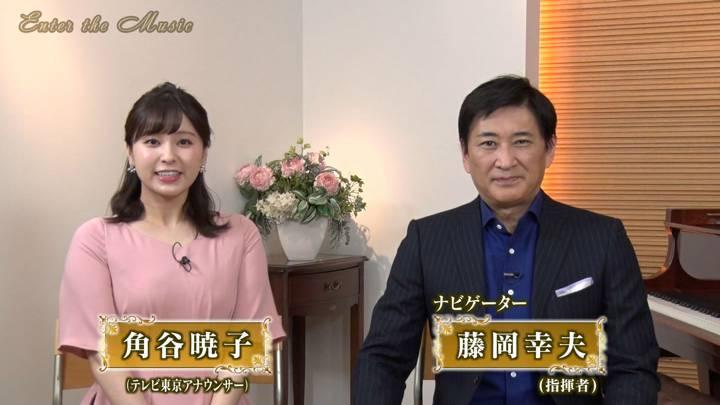 2020年04月04日角谷暁子の画像17枚目