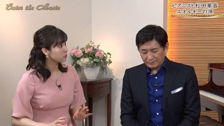 2020年04月04日角谷暁子の画像19枚目