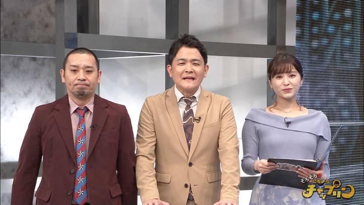 2020年04月04日角谷暁子の画像22枚目