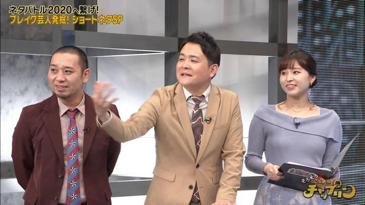 2020年04月04日角谷暁子の画像24枚目