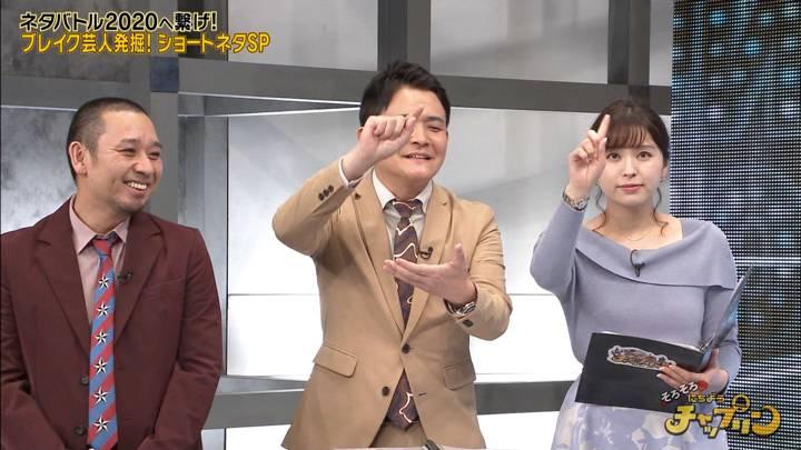 2020年04月04日角谷暁子の画像26枚目