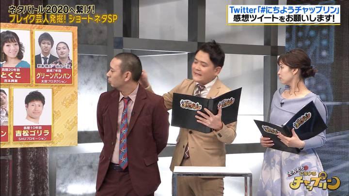 2020年04月04日角谷暁子の画像27枚目