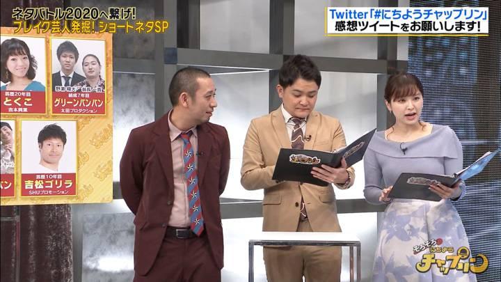2020年04月04日角谷暁子の画像28枚目