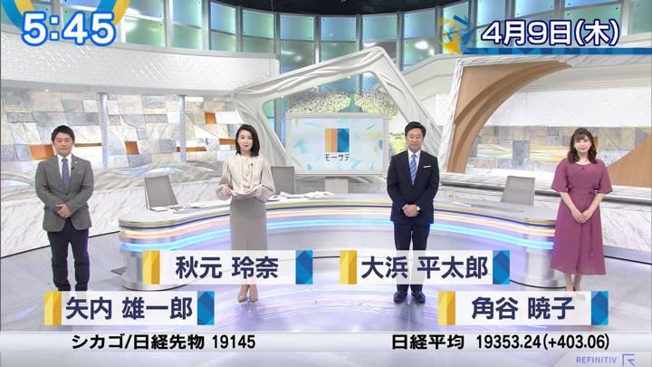 2020年04月09日角谷暁子の画像01枚目