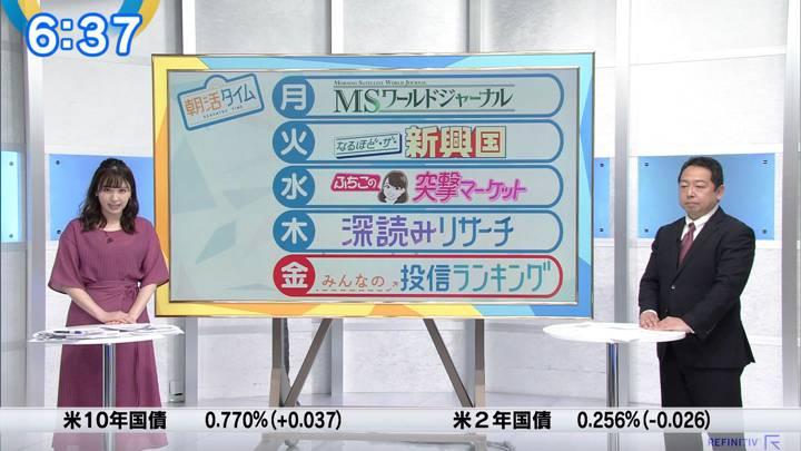 2020年04月09日角谷暁子の画像10枚目