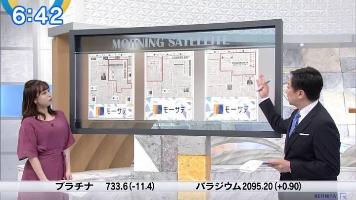 2020年04月09日角谷暁子の画像11枚目