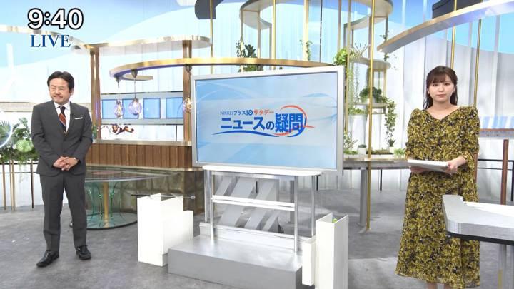 2020年04月18日角谷暁子の画像02枚目
