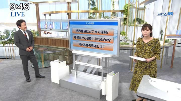 2020年04月18日角谷暁子の画像03枚目