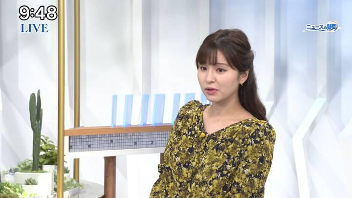 2020年04月18日角谷暁子の画像04枚目