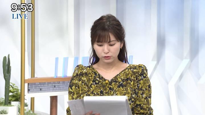 2020年04月18日角谷暁子の画像06枚目