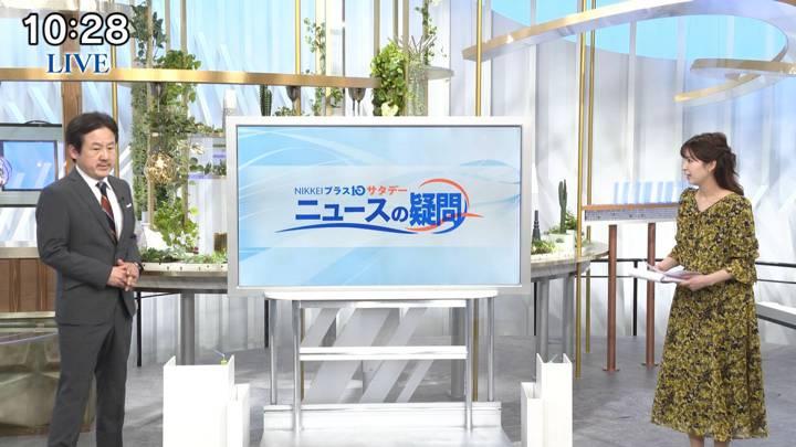 2020年04月18日角谷暁子の画像08枚目