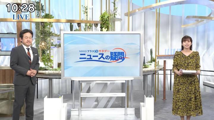 2020年04月18日角谷暁子の画像09枚目