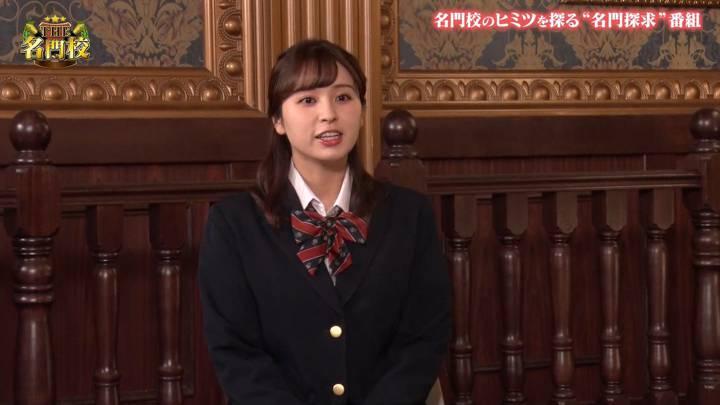 2020年04月19日角谷暁子の画像06枚目