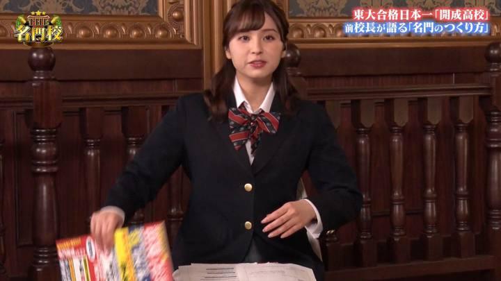 2020年04月19日角谷暁子の画像08枚目